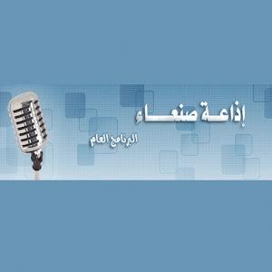 Rádio Sanaa Radio