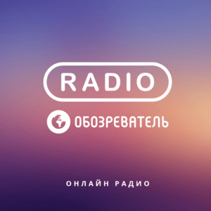 Rádio Radio Obozrevatel Ukrainian Hit