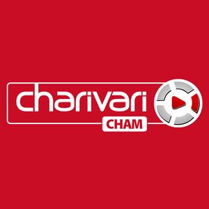 Rádio Radio Charivari Cham