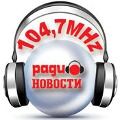 Rádio Radio Novosti
