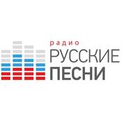 Rádio Radio Russian Songs Русские Песни