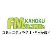 Rádio FM kahoku 78.7