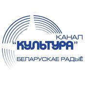 Rádio Radio Kultura