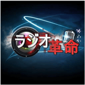 Rádio rajiokakumeifmpro