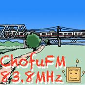 Rádio Chofu FM