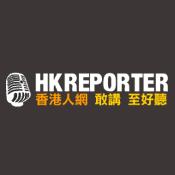 Rádio Hong Kong Reporter