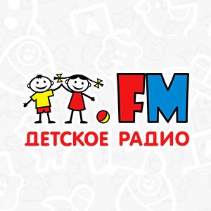 Detskoe Radio