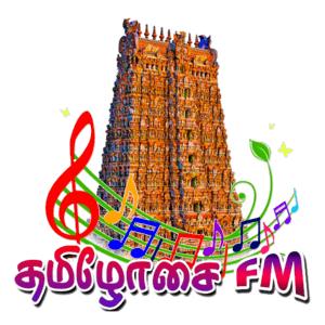 Rádio Tamilosai FM