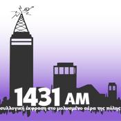 Rádio 1413AM