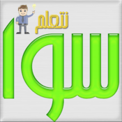 Rádio Sawa Net Radio