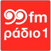 Rádio 99fm Radio 1