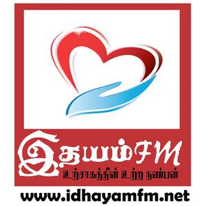 Rádio Idhayam FM