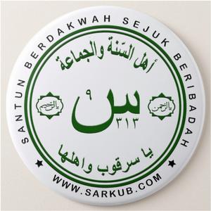 Rádio Radio Sarkub