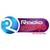 Rádio Radio Vaanam