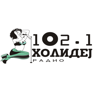Rádio Radio Holidej