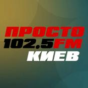Rádio Prosto Radio Kiev
