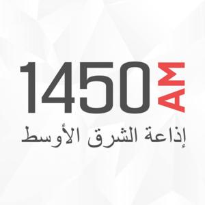 Rádio CHOU Radio Middle East