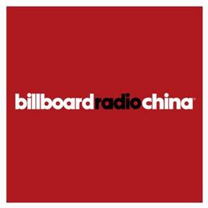 Rádio Billboard Radio China - Asia Hitz