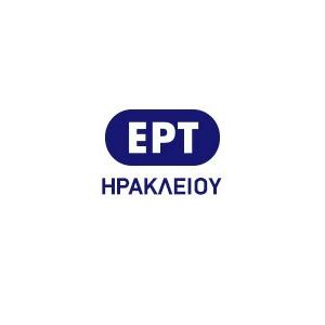 Rádio ERT Heraklion