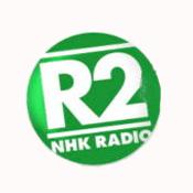 Rádio NHK Radio 2