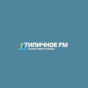Rádio ТИПИЧНОЕ FM - Tip FM