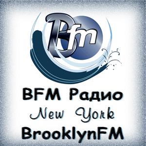 Rádio BFM (BrooklynFM)
