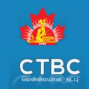 Rádio CTBC Canadian Tamil Broadcasting Corporation