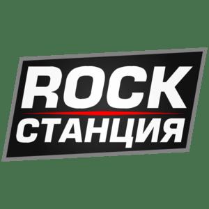 Rádio Радио ROCK СТАНЦИЯ / ROCK STATION Radio