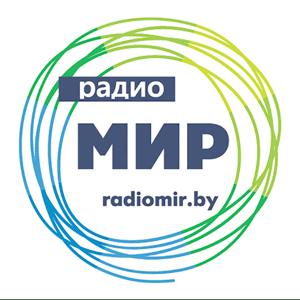 "Rádio Radio Mir - Радио ""Мир"""