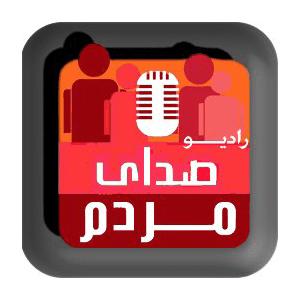 Rádio Radio Sedaye Mardom