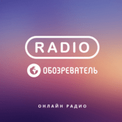 Rádio Radio Obozrevatel Hard Rock