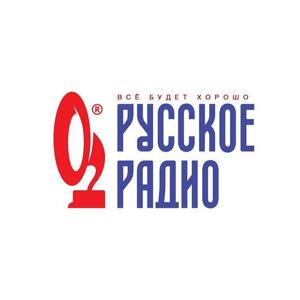 Russkoe Radio Русское Радио