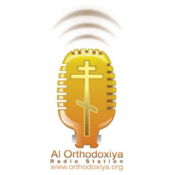 Rádio Al Orthodoxiya Radio Station