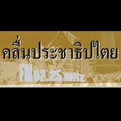 Rádio FM 92.25