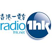 Rádio Radio 1HK