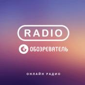 Rádio Radio Obozrevatel Lounge