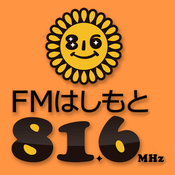 Rádio FM Hashimoto 81.6 FMはしもと