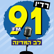 Rádio 91 FM Lev Ha'medina