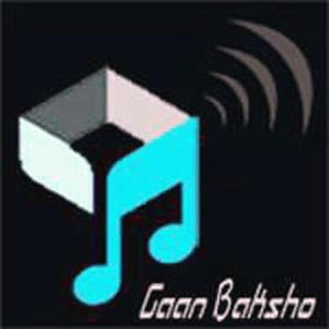 Rádio Gaan Baksho