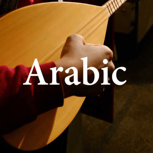 Rádio CALM RADIO - Arabic