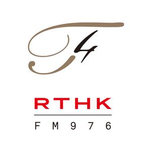 Rádio RTHK Radio 4 97.6 FM