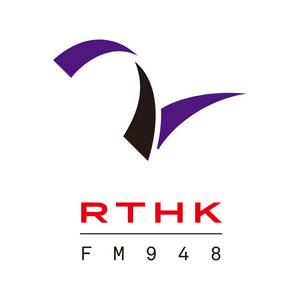 Rádio RTHK Radio 2 94.8 FM